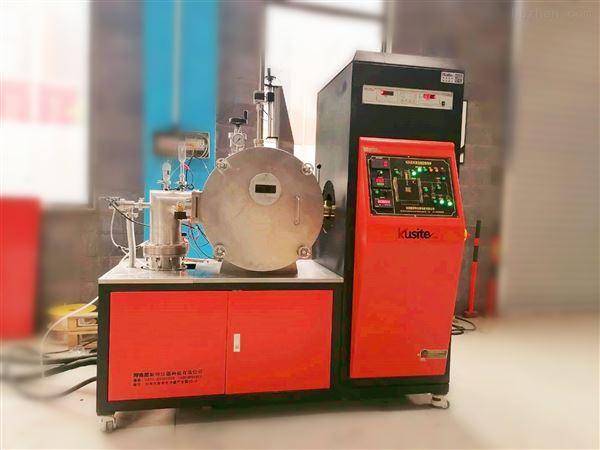 华南理工小型真空感应炉实验真空熔炼炉