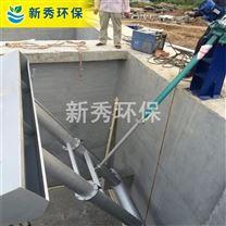 XB型潷水器圖片