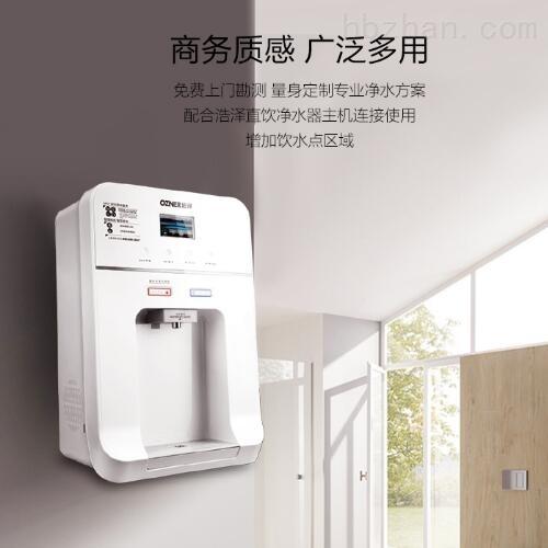 办公直饮水工厂净水器包年租赁