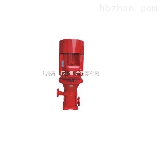 矿给排水多级消防泵