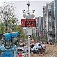 东莞扬尘监测系统