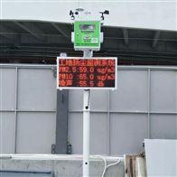户外扬尘噪声监测系统供应