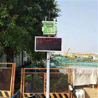 建设工地扬尘在线监测系统