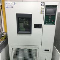 80L高低温交变试验箱说明书