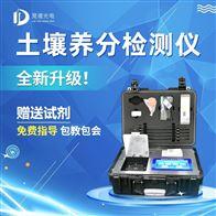 JD-GT4高智能土壤肥料养分速测仪