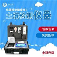 JD-GT5高精度土壤养分检测仪
