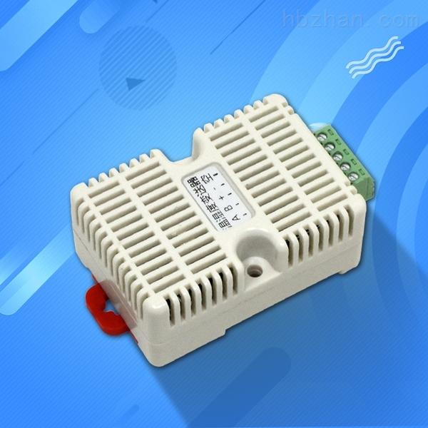 扁卡轨温湿度变送器进口探头