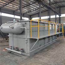 溶气气浮设备生产厂家