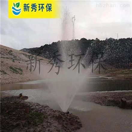 提水喷泉曝气机