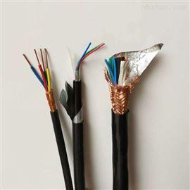 厂家价格DJYPV计算机电缆