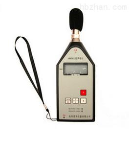 袖珍式噪声测量仪声级计