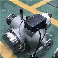 供应浙江省 泳池消毒中压紫外线消毒设备