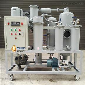 ZJA-30ZX变压器油双级真空净油滤油机
