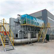 常见的制药工业RTO有机废气处理雷竞技官网app厂家