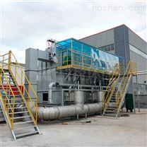 RTO化工废气处理设备厂家