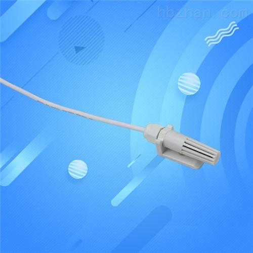 温湿度传感器变送器RS485采集器模块