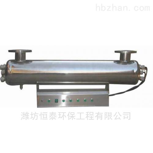 温州市管道式紫外线消毒器
