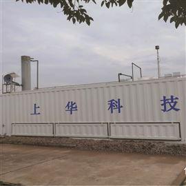 垃圾渗滤液零排放项目
