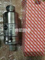 11-LD排液阀DSC自动排液器
