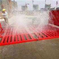 工程車平板式洗輪機