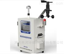 XHAQSP-709B厂界版恶臭在线监控系统