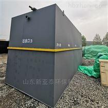 XYTYTH-100甘肃医院污水处理达标排放