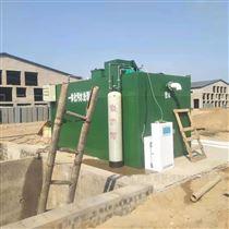 XYTDM-2000屠宰场污水处理设备