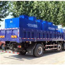 XYTDM-700临夏回族自治州一体化屠宰污水处理