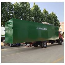 XYTDM-400天水一体化屠宰污水处理