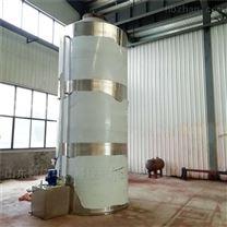 废气处理设备 不锈钢净化塔