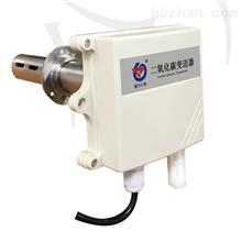 485型管道式二氧化碳温湿度一体变送器