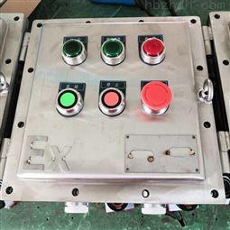 LCZ8030-A3D3G防爆操作柱启停按钮盒