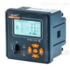 AEM96安科瑞電表嵌入式電能計量表