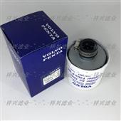 现货11172907发电机组透气滤芯 质量保证