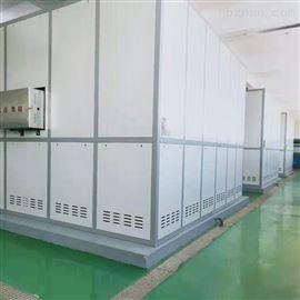 固水雙效蓄熱電鍋爐