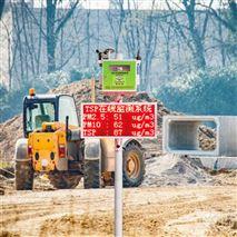 环评环境监测系统 扬尘空气质量检测仪