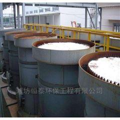 ht-431温州市微电解反应器