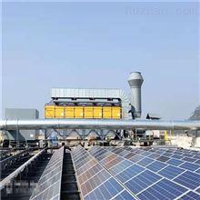 废气净化危废气处理设备生产厂家