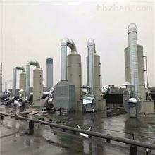 厂家直销上海等离子净化装置