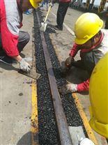 河北秦皇岛钢轨填充冷补沥青砂的和易性好