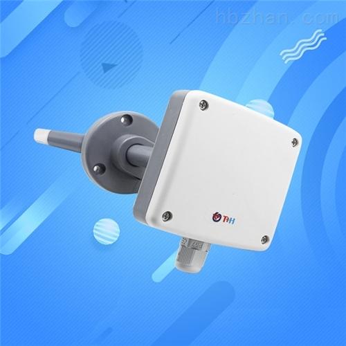 风管温湿度传感器新风空调检测高精度