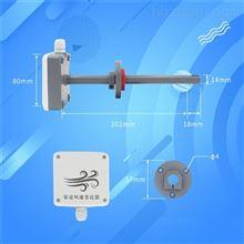 管道式温湿度传感器新风空调检测