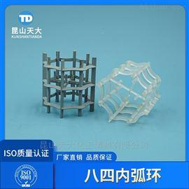 麦勒环VSP填料聚乙烯八四内弧环填料