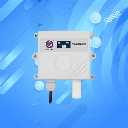 氢气传感器浓度报警器温湿度H2气体