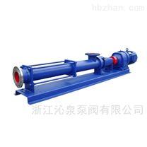 沁泉 G85-2,G型单螺杆泵生产原厂