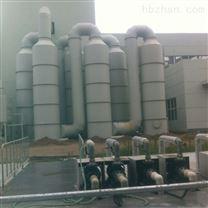 工业废气净化系统