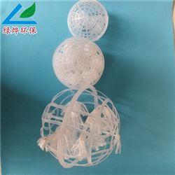 塑料悬浮球/多孔悬浮球填料100