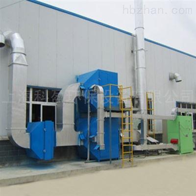 甲醇罐区废气催化燃烧吸附净化设备