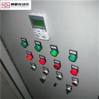 变频恒压供水设备控制柜 可定制