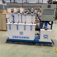 HS-05实验室污水处理酸碱中和装置